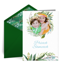 Passover Photo Frame card image