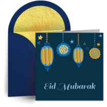 Lights of Eid card image